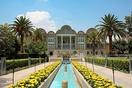 Shiraz Botanical Garden