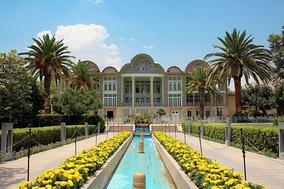 Eram Garden is a famous historic Persian garden in Shiraz, Iran