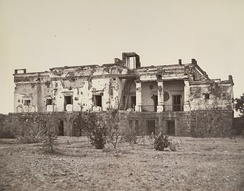 Hindu Rao's house shortly after the siege