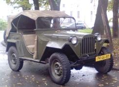 Ретро-автомобиль с номерными знаками 1950-х годов