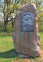Memorial to Prince Maximilian of Wied-Neuwied in Mount Vernon Gardens, Omaha, Nebraska, United States.
