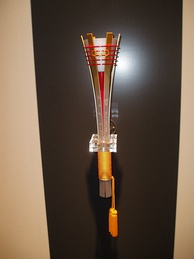 The Nagano Olympic torch, displayed at the Olympic Museum in Nagano
