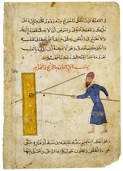 A Mamluk training with a lance, early 16th century