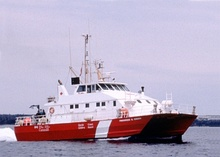 Canadian hydrographic survey vessel CCGS Frederick G. Creed