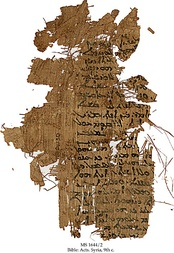 Papyrus fragment of the 9th century written in Serto variant. A passage from the Acts of the Apostles is recognizable.