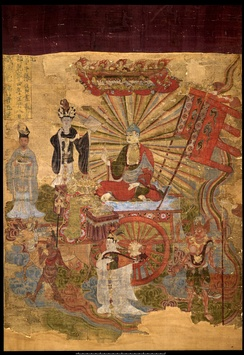Tejaprabhā Buddha and the Five Planets [yue], 897 A.D.