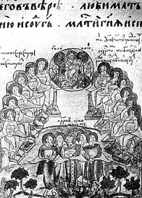 Gusli players. Illustration from a Bible dating back to 1648AD