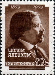 A 1959 Soviet Union postage stamp commemorating the centennial of Sholem Aleichem's birth