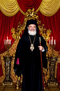 Archbishop Christodoulos of Athens and All Greece (1998–2008)