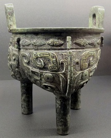 Ding, a Shang-dynasty bronze.