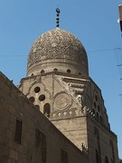 The dome of Sultan Qaytbay's mausoleum.