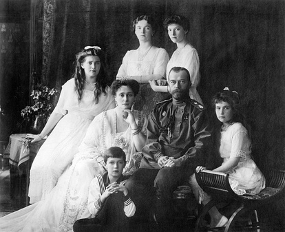 Russian imperial family (between circa 1913 and circa 1914)