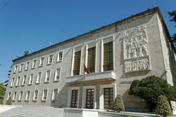 The facade of the Kryeministria.