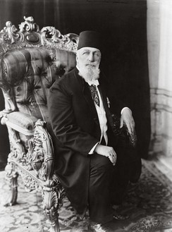 Abdülmecid II was the last Caliph of Islam from the Ottoman dynasty.