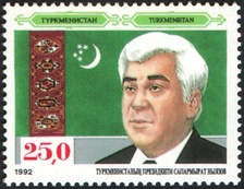 The flag on a Turkmenistan postage stamp, 1992.
