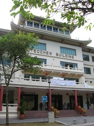 Clan associations played an important role in preserving ethnic dialects and cultural practices in the early years. The Teochew Building houses a prominent Teochew clan association in Singapore, the Ngee Ann Kongsi