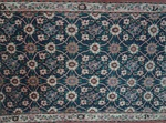 A Carpet from Varamin with the Mina Khani motif