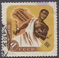 1961 Soviet postage stamp demanding freedom for African nations