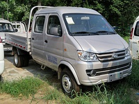 Chana-Kuayue Xinbao double cab (facelift)