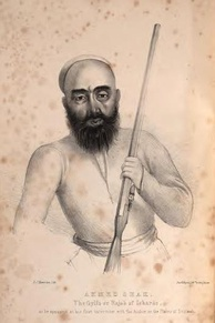 The last Maqpon Raja  Ahmed Shah (died in prison in Lhasa[46] c. 1845)