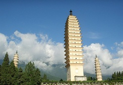 The Three Pagodas of Dali
