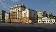 Посольство США на Новинском бульваре в Москве, фото 2008