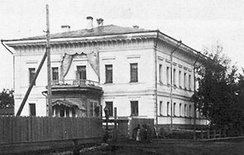 The Governor's Mansion in Tobolsk, where the Romanov family was held in captivity between August 1917 and April 1918