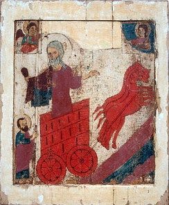 A Northern Russian icon from ca. 1290 showing the ascent of Elijah toward heaven