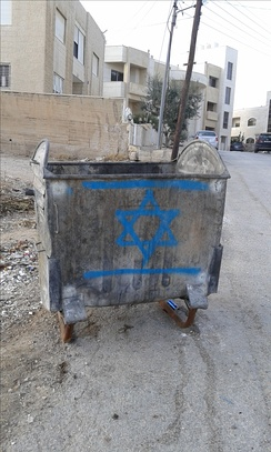 Israeli flag graffitied on a trash bin, Amman.