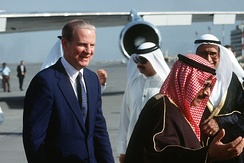 Baker arriving in Kuwait, 1991