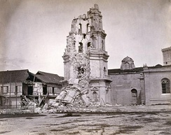 The belfry of Manila Cathedral after the series of destructive earthquakes of July 1880.
