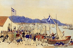 The customs office of the port of Piraeus in 1837. Watercolor by the Bavarian captain Ludwig Köllnberger.