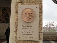 Relief commemorating Pope Paul VI's visit to Nazareth, 5 January 1964