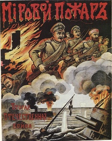 Russian recruiting poster; caption reads 'World on fire; Second Patriotic War.'
