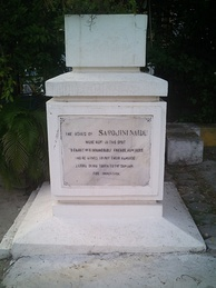 The ashes of Sarojini Naidu kept at Golden Threshold, Hyderabad before immersion