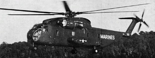 The YCH-53A prototype in 1964