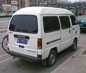1995–1999 Hafei Songhuajiang HFJ6350 (China)