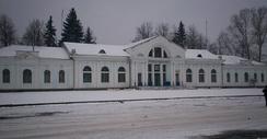 Вокзал станции Гусь-Хрустальный