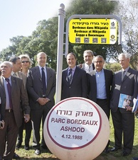 Alain Juppé, Mayor of Bordeaux, visiting the twin town of Ashdod.