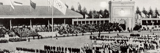 Photograph of the games at Antwerp, Belgium, 1920.