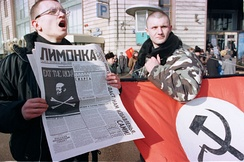 Members of the Russian National Bolshevik Party in 2006
