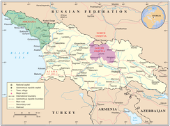 Map of Georgia highlighting the disputed territories of Abkhazia and Tskhinvali Region (South Ossetia), both of which are uncontrolled by the central government of Georgia
