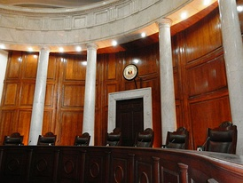 The en banc session hall of the Supreme Court.