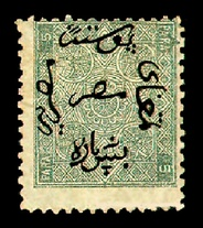 An 1866 stamp of Egypt.
