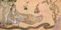 Bilqis reclining in a garden, Persian miniature (ca. 1595), tinted drawing on paper