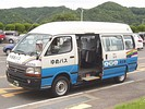 Step equipped van on a converted Toyota HiAce minibus