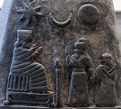Depiction of the emblems of Ishtar (Venus), Sin (Moon), and Shamash (Sun)  on a boundary stone of Meli-Shipak II (12th century BCE)