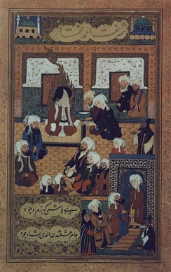 Muhammad and his companions on an Ottoman miniature