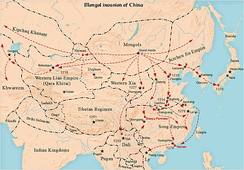 Mongol Empire's conquest of Chinese regimes including Western Liao, Jurchen Jin, Song, Western Xia and Dali kingdoms.