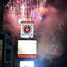 The ball drop in New York City's Times Square attracts an average of a million spectators yearly.